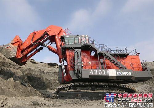 HITACHI日立EX8000E-6电驱动液压挖掘机荣登中国