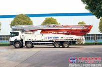中联重科全球最长四桥碳纤维臂架泵车全国热销