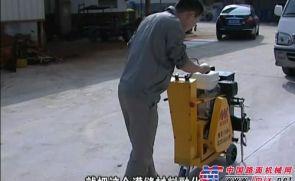 闽盛科技灌缝机产品泉州电视台新闻报道