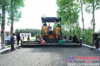 陕建机ABG8620摊铺机为S331省道改建工程添光彩