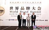 品牌价值508.67亿元 福田汽车继续领跑中国商用车企业