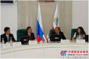 山河智能董事长何清华访问俄罗斯萨拉托夫州