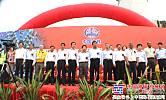 中国中铁在马来西亚举行地铁盾构始发仪式