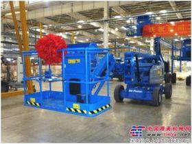 Genie® 明星产品 Z™-45 在特雷克斯常州工厂成功下线