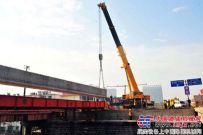 徐工起重机助力郑州市立交桥维修加固工程