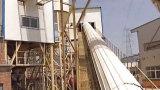 信达混凝土搅拌站各大系统介绍视频
