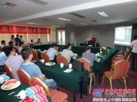 闽科举办公路养护机械技术研讨会