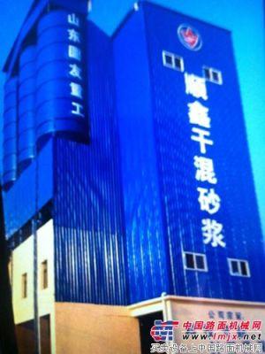 山东圆友:年产40万吨干混砂浆设备在湖南长沙投产成功