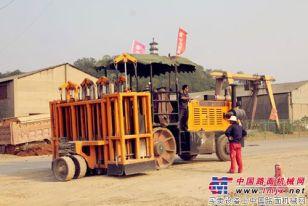 中方机械:马鞍山副市长季翔一行莅临205国道施工现场参观指导