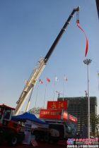 长江工程起重机公司参展第三届中国亚欧博览会