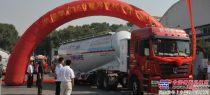 宇通重工:15台LNG粉粒物料半挂车助力西成高铁建设