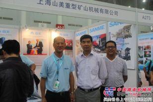 中国建筑垃圾协会副会长参观山美展位