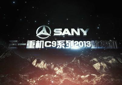 三一 sany2013C9系列挖掘机