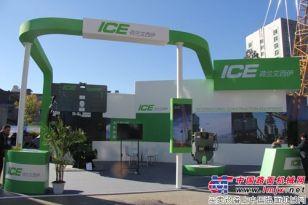 紧趋前沿,ICE绿色风吹袭BICES2013