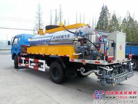 杭州欣融新推两款橡胶沥青洒布车