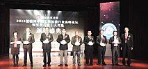 山东临工荣获中国工程机械行业十大评选两项大奖