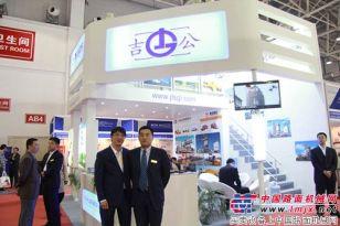 吉林省公路机械有限公司华丽亮相BICES 2013
