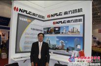 南方路机闪耀北京BICES 2013展会