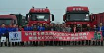 陕汽重卡德龙新M3000产品体验推广