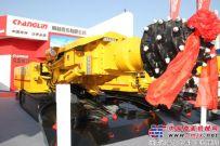常林股份亮相北京第十五届煤机展
