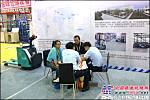 凯傲宝骊参展第八届温州机械装备展览会