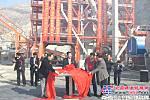 岳首筑机沥青再生设备技术观摩研讨会在青州召开