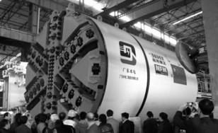 北方重工为广东水电二局制造第二台盾构机