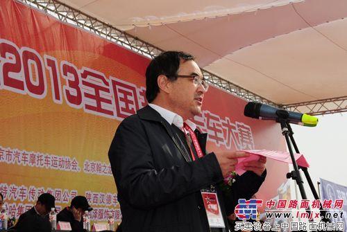 陕汽杯2013全国超级卡车大赛年度总决赛在招远落幕