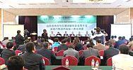 山推物流参加第二届济南国际现代物博会