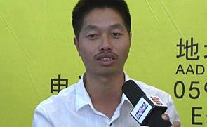 对话福建闽工机械有限公司总经理萧长泰