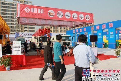 恒润产品参加湘潭矿山装备和工程机械展