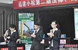 福建小松第二届法律、财务及安全知识竞赛成功举行