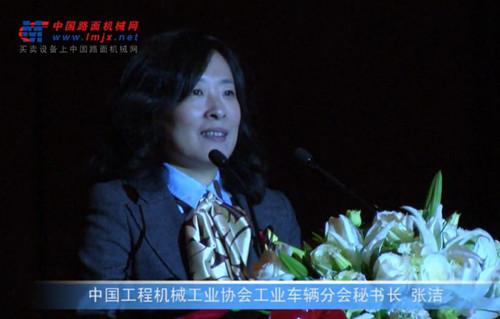 中国工程机械工业协会工业车辆分会秘书长张洁在林德(中国)20周年庆典上的讲话