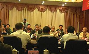第四届沥青搅拌设备行业高峰论坛(上)