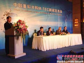 中联重科收购全球干混砂浆设备第一品牌德国M-TEC公司