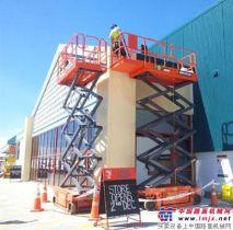 新西兰蓝天下的星邦重工高空作业平台设备