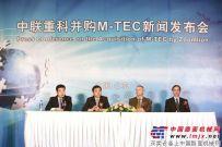 国际化战略引领中联重科成为全球干混砂浆设备第一品牌