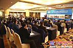 阿特拉斯·科普柯区域授权经销商2014年度会议成功举行
