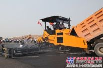 """陕建机""""SCMC""""牌沥青混凝土摊铺机被认定为""""西安名牌产品"""""""