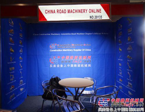 中国路面机械网CONEXPO-CON/AGG 2014展台