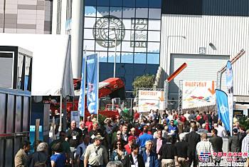 2014年美国拉斯展会现场