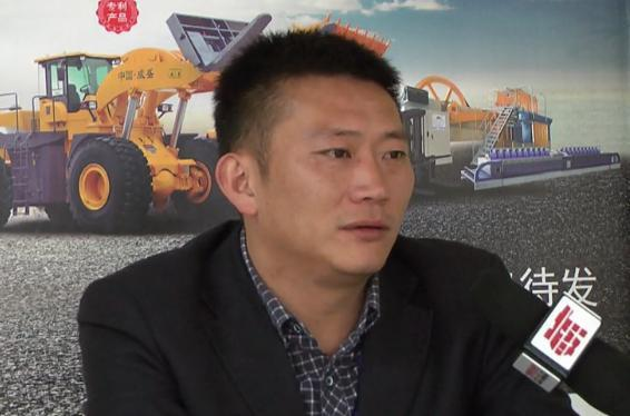 中国路面机械网对话威盛机械副总经理萧季枝