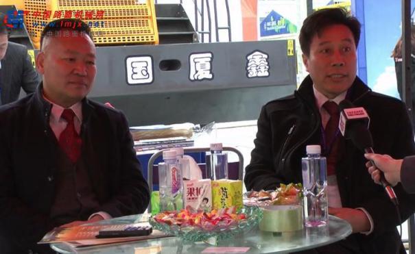 中国路面机械网专访厦鑫机械总经理胡永和、外贸部总经理李达望