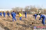 山重建机团委组织开展植树活动