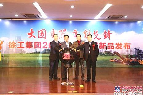 徐工集團2014道路機械新品發布在徐州地區榮耀啟航