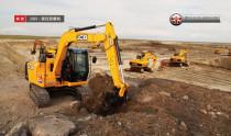 JCB新品JS85履带式液压挖掘机隆重上市