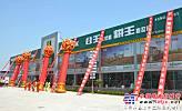 奇瑞重工农机4S店闪亮安阳滑县