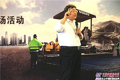 沃尔沃建筑设备投资(中国)有限公司路面设备专家邵文武