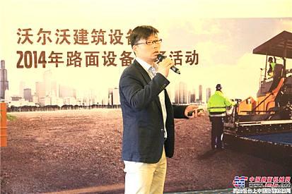 沃尔沃建筑设备投资(中国)有限公司道路产品销售支持总监庞宵文