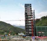 川建SCM C5510助建西昌发射基地